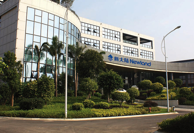 Newland EnTech Co. Ltd.