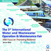 Newland EnTech Europe in The International Water & Wastewater Operation & Maintenance Fair in Tehran - IRAN